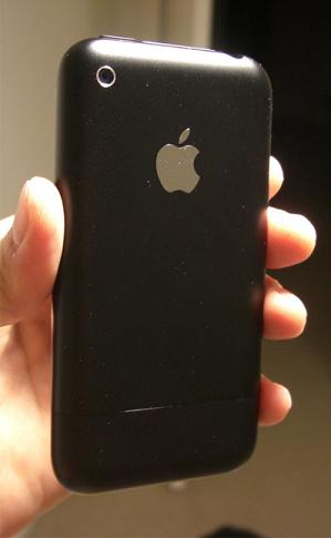 My iPhone 3G is black like that.